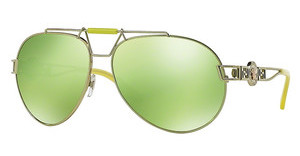 Versace VE2160 13588N LIGHT GREEN MIRROR GREENSHOT GREEN